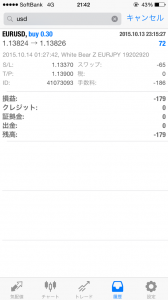 IMG_5117